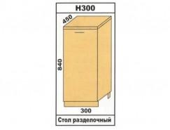 Кухня Лора Н300