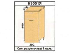 Кухня Лора Н3001Я
