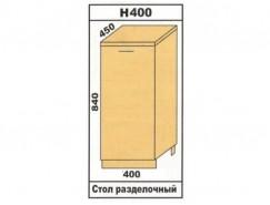 Кухня Лора Н400