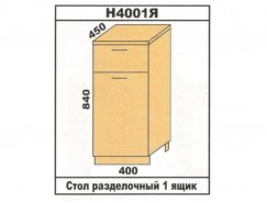 Кухня Лора Н4001Я
