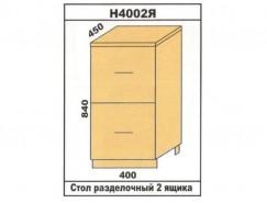 Кухня Лора Н4002Я