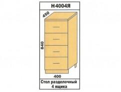 Кухня Лора Н4004Я