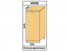 Кухня Лора Н500