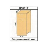 Кухня Лора Н5001Я