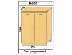 Кухня Лора Н600