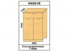 Кухня Лора Н6001Я