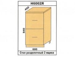 Кухня Лора Н6002Я