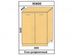 Кухня Лора Н800