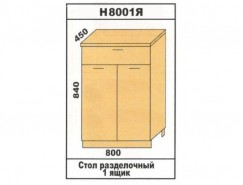 Кухня Лора Н8001Я