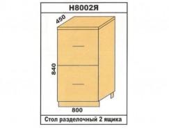 Кухня Лора Н8002Я