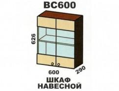 Кухня Шимо ВС600