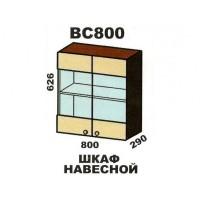 Кухня Шимо ВС800