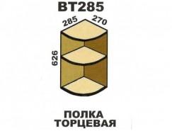 Кухня Шимо ВТ285
