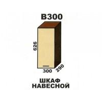 Кухня Шимо В300