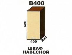 Кухня Шимо В400