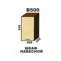 Кухня Шимо В500