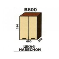 Кухня Шимо В600