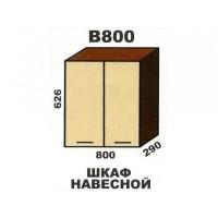 Кухня Шимо В800