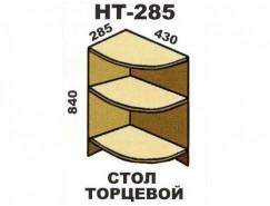 Кухня Шимо НТ285