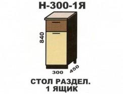 Кухня Шимо Н3001Я