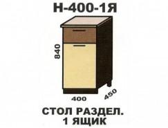 Кухня Шимо Н4001Я