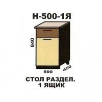 Кухня Шимо Н5001Я