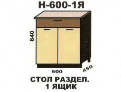 Кухня Шимо Н6001Я