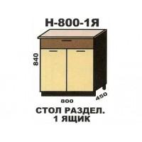 Кухня Шимо Н8001Я
