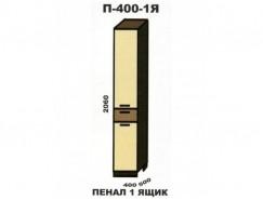 Кухня Шимо П400-1Я
