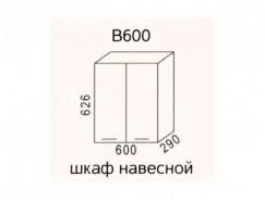 Кухня Эра В600