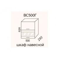 Кухня Эра ВС500Г