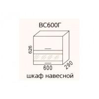 Кухня Эра ВС600Г