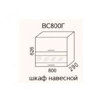 Кухня Эра ВС800Г