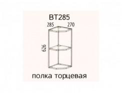 Кухня Эра ВТ285