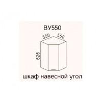 Кухня Эра ВУ550