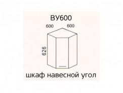 Кухня Эра ВУ600