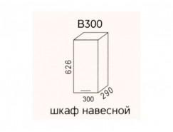 Кухня Эра В500