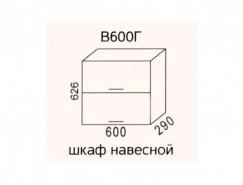 Кухня Эра В600Г