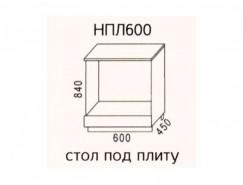 Кухня Эра НПЛ600