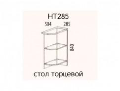 Кухня Эра НТ285
