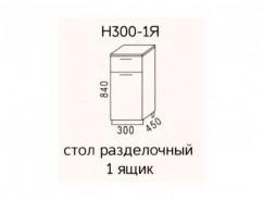 Кухня Эра Н3001Я
