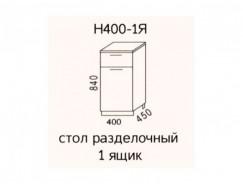 Кухня Эра Н4001Я