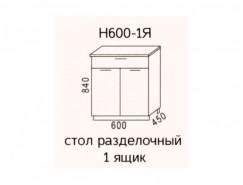 Кухня Эра Н6001Я