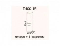 Кухня Эра П400-1Я
